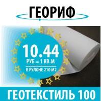 Геотекстиль 100